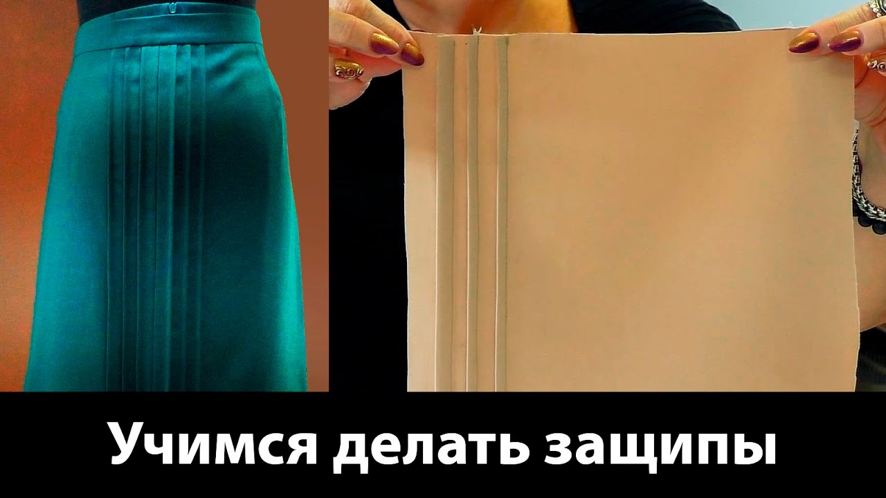 Как сшить складки на блузках фото 406