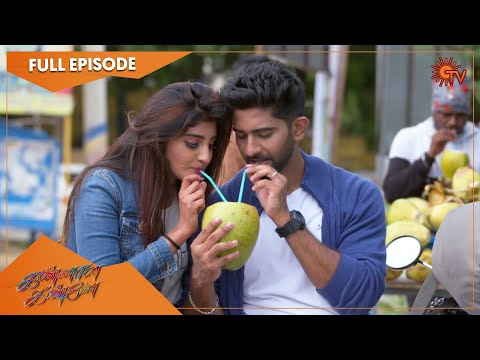 Kannana Kanne - Thenilavu | 15th August 2021 | Tamil Serial | Sun TV