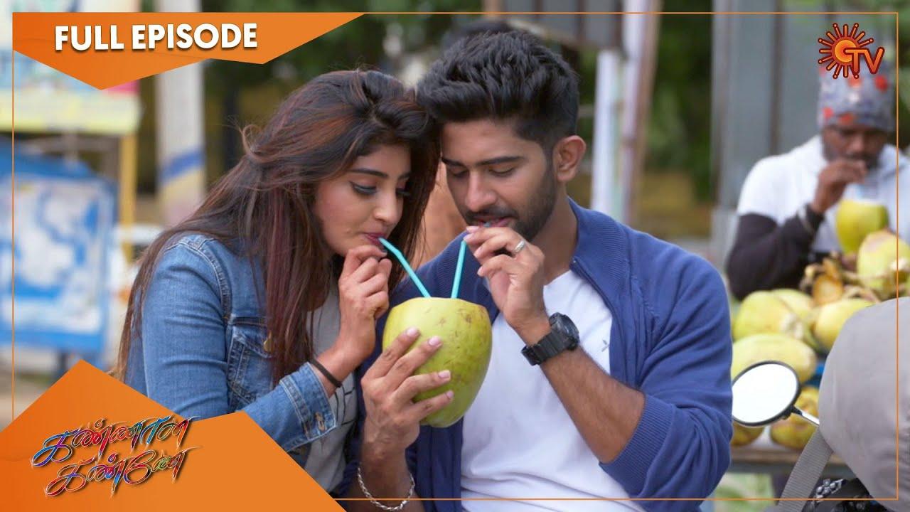 Download Kannana Kanne - Thenilavu | 15th August 2021 | Tamil Serial | Sun TV