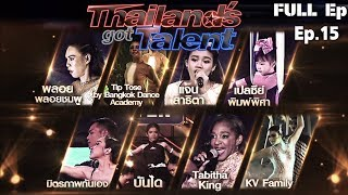 THAILAND'S GOT TALENT 2018 | EP.15 Final | 12 พ.ย. 61 Full Episode