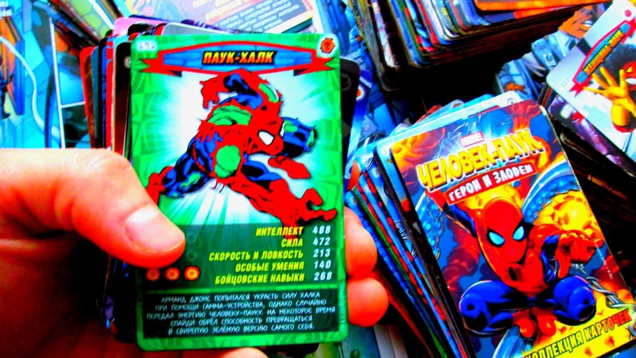 Карточки журанала герои и злодеи как играть