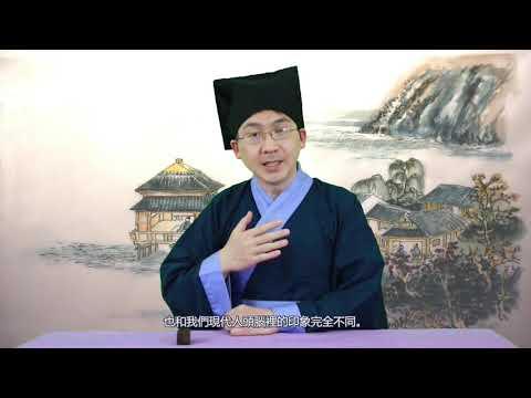 【翰青说说】古人怎么看——什么是中国?谁是中国人?(2020年7月21日)