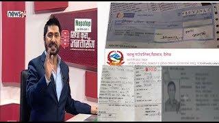 सरकारी चेक नै 'बाउन्स',झुटो विवरण पेश गरेर तिब्बतीले लिए नेपाली नागरिकता !