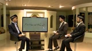 Yaum-e-Khilafat: Rahenge Khilafat Se Wabasta Hum