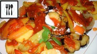 КЫЗАРТМА - Вкусные Жареные Баклажаны, картошка, перец с соусом по-турецки/Karisik Kizartma tarifi