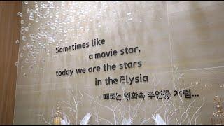 부천 S컨벤션 엘리샤홀 웨딩 하이라이트 영상 [로맨틱필…