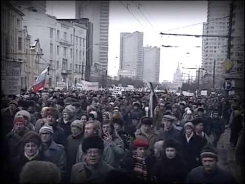 1991 митинг