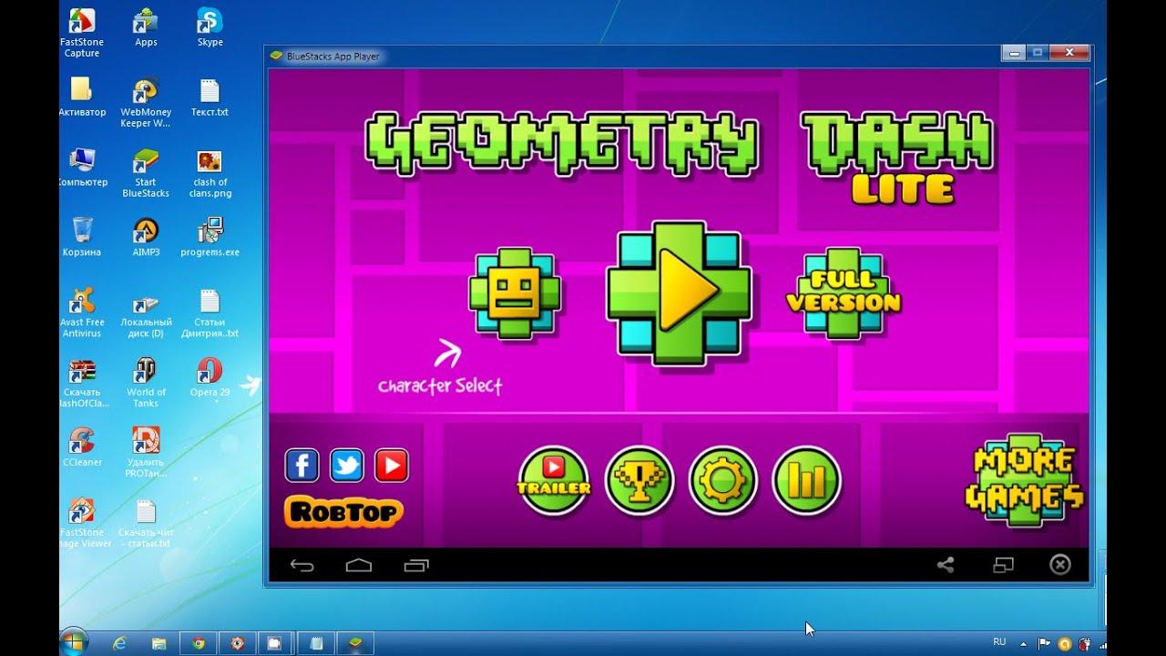 Геометрия даш скачать на компьютере