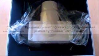 BLX-10 рентгеновский аппарат(, 2016-01-21T18:43:46.000Z)