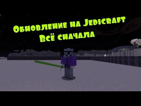 Лучшее видео о игре Minecraft тут! -