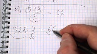 Задача №1058. Математика 5 класс Виленкин.