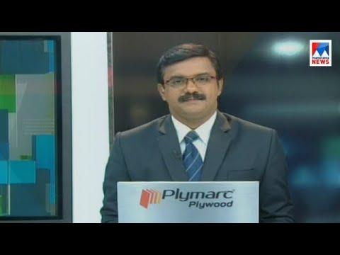 എട്ടു മണി വാർത്ത | 8 A M News | News Anchor - Priji Joseph | April 20, 2018
