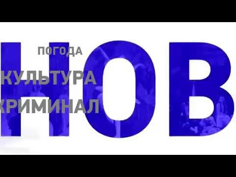Смотреть фото НИК ТВ Петербург - Заставка программы НИК Новости. Санкт Петербург (26.02.2018-нв.) новости СПб