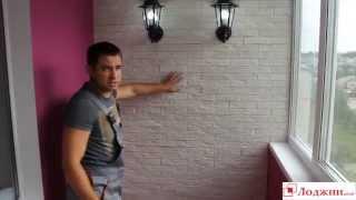 видео отделка арки декоративным камнем фото