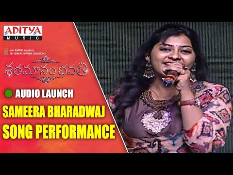 Sameera Bharadwaj Song Performance At Shatamanam Bhavati Audio Launch || Sharwanand, Anupama