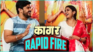 Kaagar | Rapid Fire With Rinku Rajguru & Shubhankar Tawade | Upcoming Marathi Movie 2019