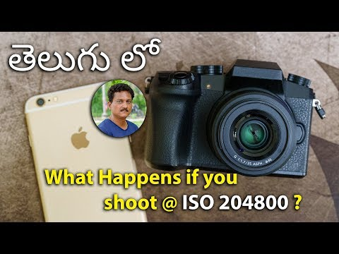what-happens-if-you-shoot-at-iso-204800-???....-in-telugu