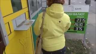 видео Нелегальный обмен валют в Киеве