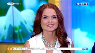 Елена Ландер Утро России 03 05 2017