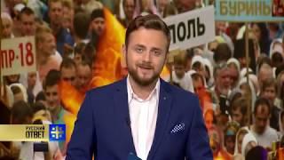 Религиозная война на Украине станет следствием автокефалии: цифры и факты