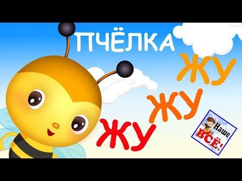 Семья пчелок мультфильм смотреть онлайн все серии на русском
