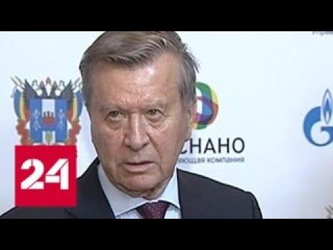 Транспорт в Ростовской области переведут на газовое топливо - Россия 24