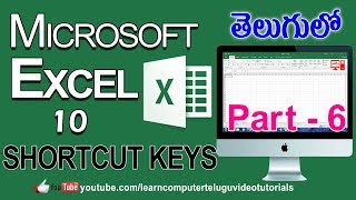 MS Excel 10 Shortcut Keys In Telugu [06] - Telugu Video Tutorial | LEARN COMPUTER TELUGU CHANNEL