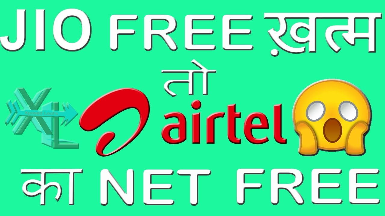 Airtel Free Internet Trick for all 100% working full guide in Hindi