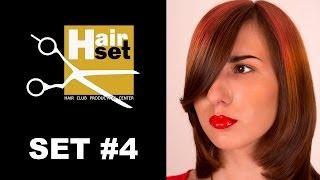 HAIR SET # 4 (Inspire Wella, креативное окрашивание, макияж, стрижка, накрутка - GB, RU)(Четвертый выпуск видео-журнала HAIR SET. 1. Окрашивание волос Wella Inspire by Koleston Perfect (как создать коричневый цвет...., 2013-11-07T15:23:51.000Z)
