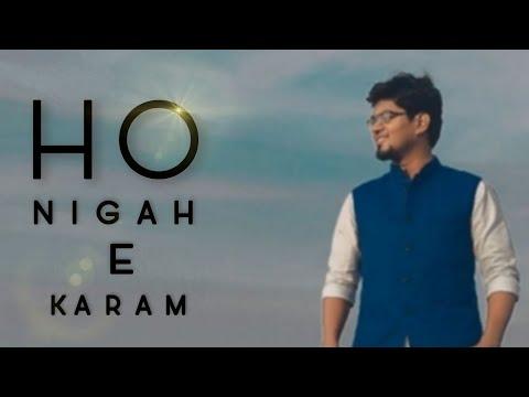 ho-nigahe-karam-|-gulamhasan-|-shamsi-brothers-|-best-naat-|-naat-2019-|-aziz-nazan