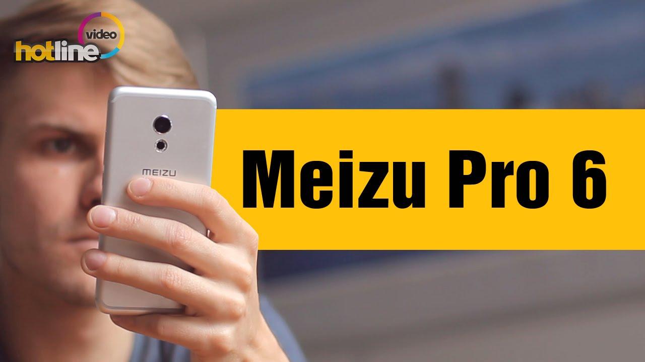 Купить недорого meizu. Оптовые и розничные продажи в интернет магазине — iphone оптом.