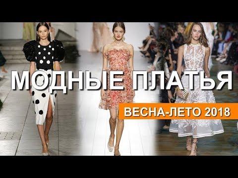 инсантрик интернет магазин женской одежды больших размеров