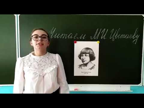 Изображение предпросмотра прочтения – АнастасияШинкарёва читает произведение «Бабушке» М.И.Цветаевой