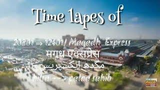 20801/12401 मगध एक्सप्रेस time lapes   Patna on my wheel