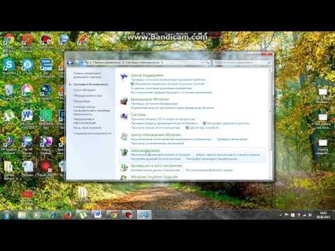 Как поменять яркость на ноутбуке