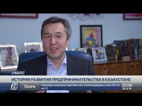 Выпуск новостей 22:00 от 02.12.2019