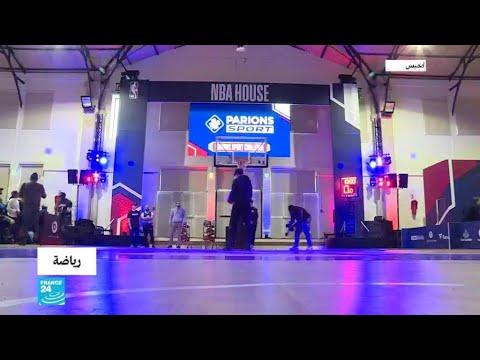 باريس تستضيف للمرة الأولى مباراة رسمية في دوري كرة السلة الأمريكية -إن بي إيه-  - 00:00-2020 / 1 / 25