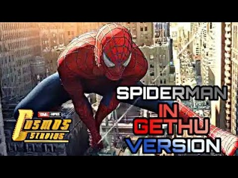 Spiderman In Gethu Version Mashup L Tobey Version |