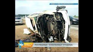 5 человек, в том числе двое детей, пострадали в ДТП в Усольском районе