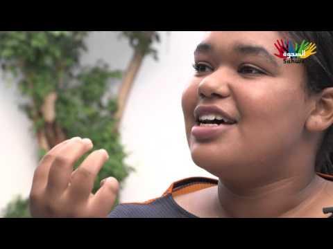 SAHWA Life Stories - N°5 Kaoutar (Morocco)