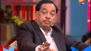 Chala Hawa Yeu Dya : Narayan Rane
