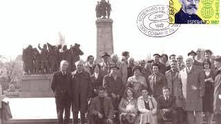 Esperanto   Konferenco en Sofio   1982j  redakcio  Georgi Litov   Sofio Bulgario