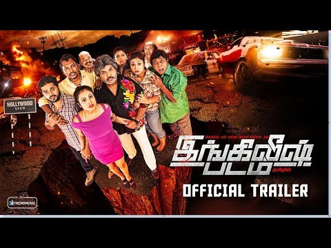 English Padam Official Trailer | New Tamil...