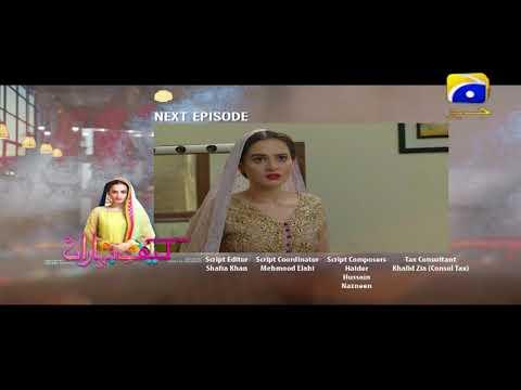 Kaif-e-Baharan Episode 20 Teaser Promo | HAR PAL GEO