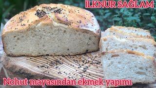 Nohut mayası Nasıl Yapılır/Tatlı Maya Yapımı/Organik Ekmek Nohut Mayalı Ekmek Yapımı % 100 organik