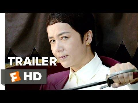 The Final Master Official Trailer 1 (2016) - Fan Liao, Jia Song Movie HD