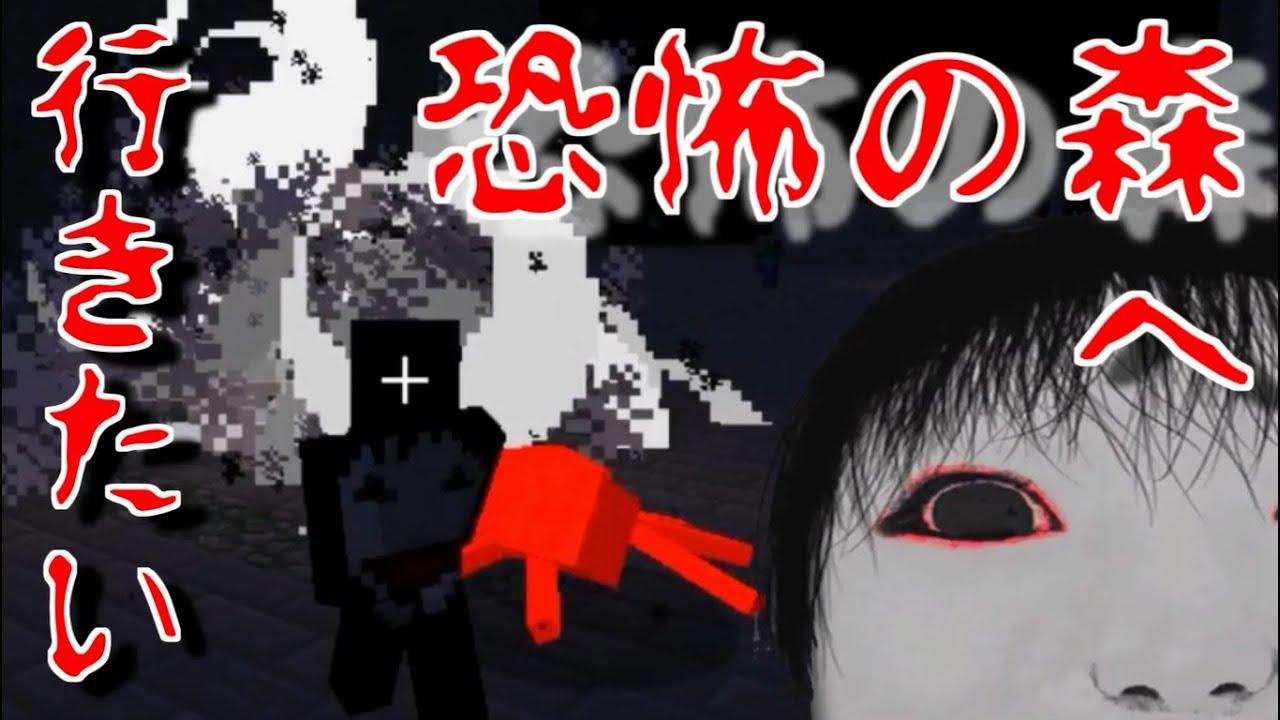 マイクラ ミニ マップ mod