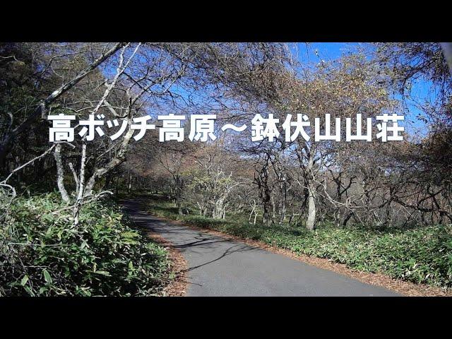 高ボッチ高原~鉢伏山 スーパーシェルパでツーリング