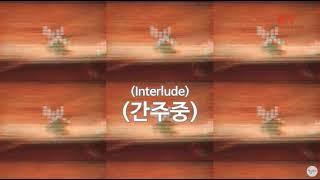 까탈레나 - 오렌지 캬라멜 (노래연습)
