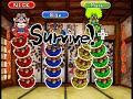 WarioWare, Inc.: Mega Party Games!: Wobbly Bobbly 4 Player Netplay 60fps